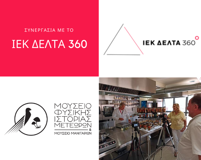 A new collaboration with IEK DELTA 360