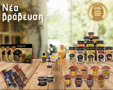 New Gold Taste Award for our products