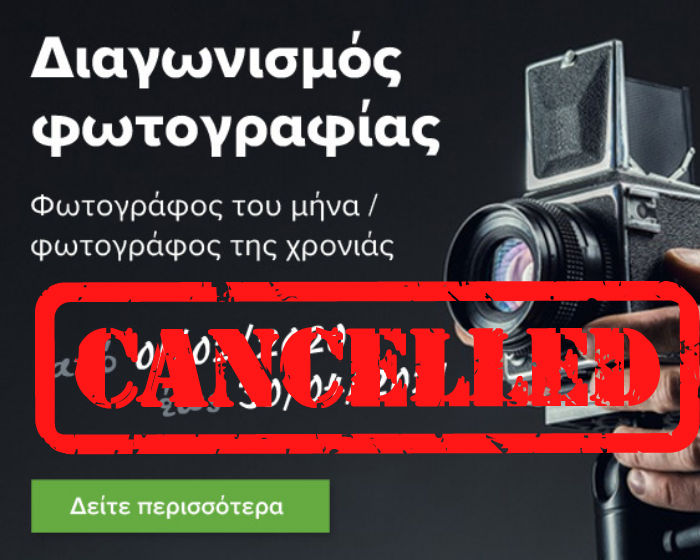 Cancelled - Photo contest