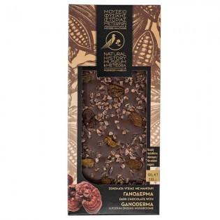Dark chocolate with Ganoderma lucidum and Saffron, no added sugar