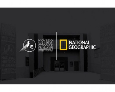 Our collaboration with National Geographic continues for second year in a row