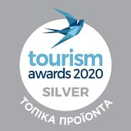tourism 2020