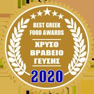 gold taste award