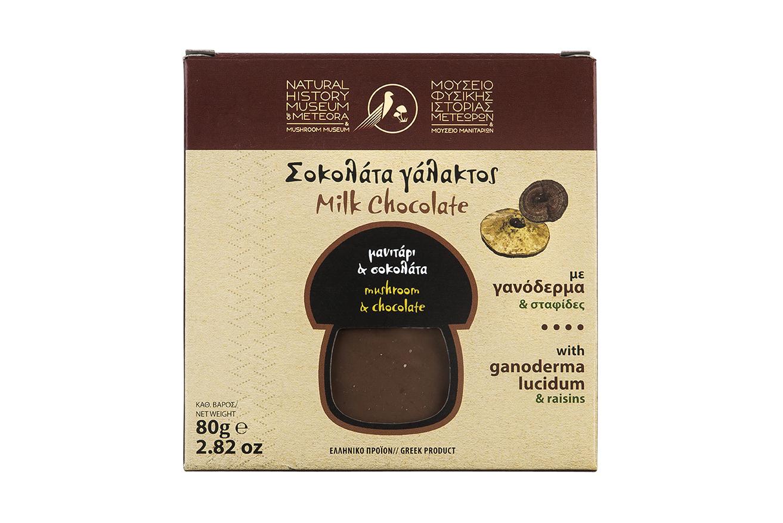 Σοκολάτα γάλακτος με γανόδερμα
