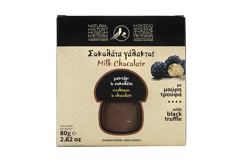 Σοκολάτα Γάλακτος με μαύρη τρούφα
