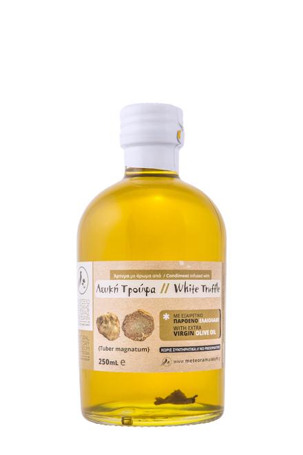 Ελαιόλαδο με άρωμα από λευκή τρούφα 250 ml
