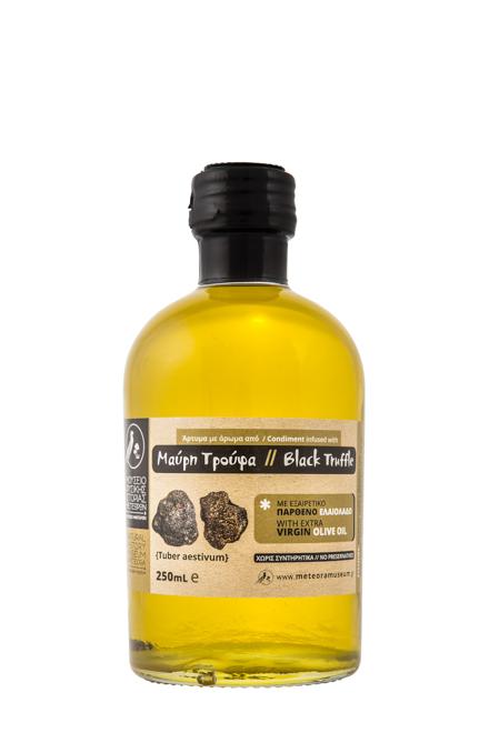 Ελαιόλαδο με άρωμα από μαύρη τρούφα 250ml