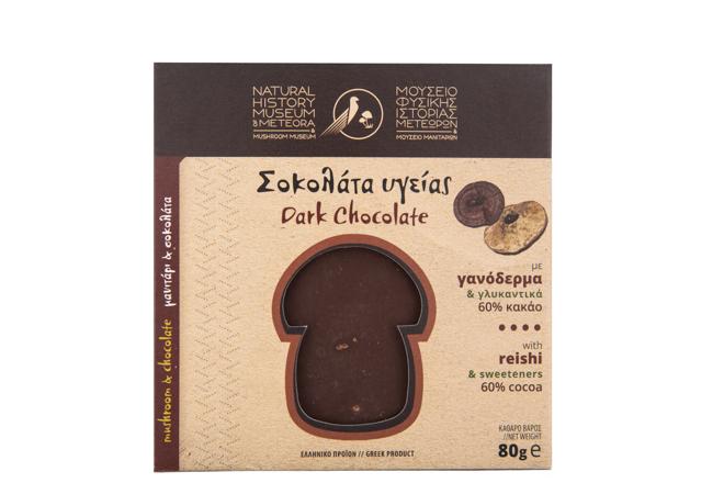 σοκολάτα υγείας με γανόδερμα και σταφίδες