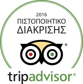 TripadvisorCerificate2016