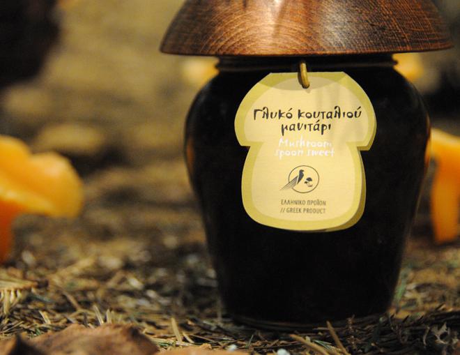 Γλυκό κουταλιού Κανθαρίσκος - προιόντα από άγρια μανιτάρια