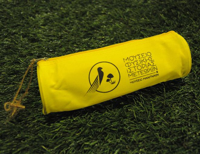 κίτρινη κασετίνα - αναμνηστικά δώρα για παιδιά