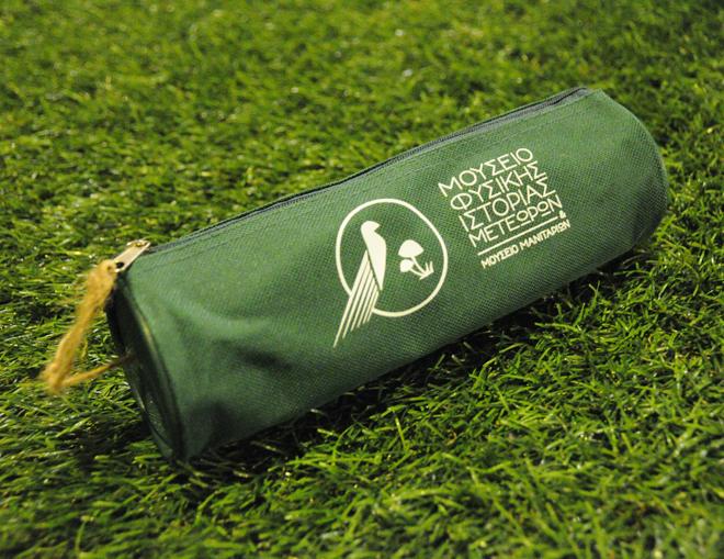Πράσινη Κασετίνα - αναμνηστικά δώρα για παιδιά