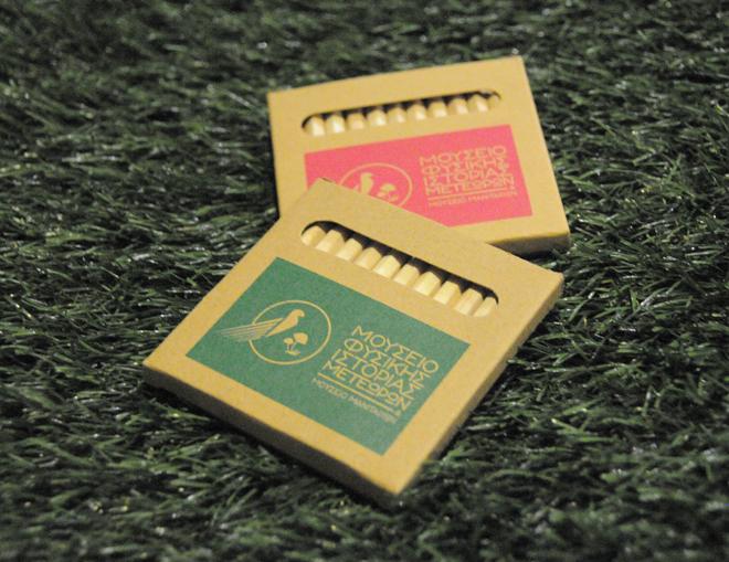 ξυλομπογές - αναμνηστικά δώρα για παιδιά
