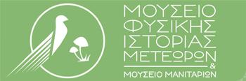 logo-greenn