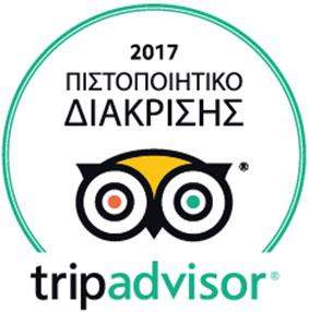 TripadvisorCerificate2017