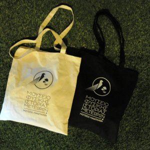 Τσάντες του Μουσείου Φυσικής Ιστορίας & Μουσείο Μανιταριών - γυναικεία αξεσουάρ